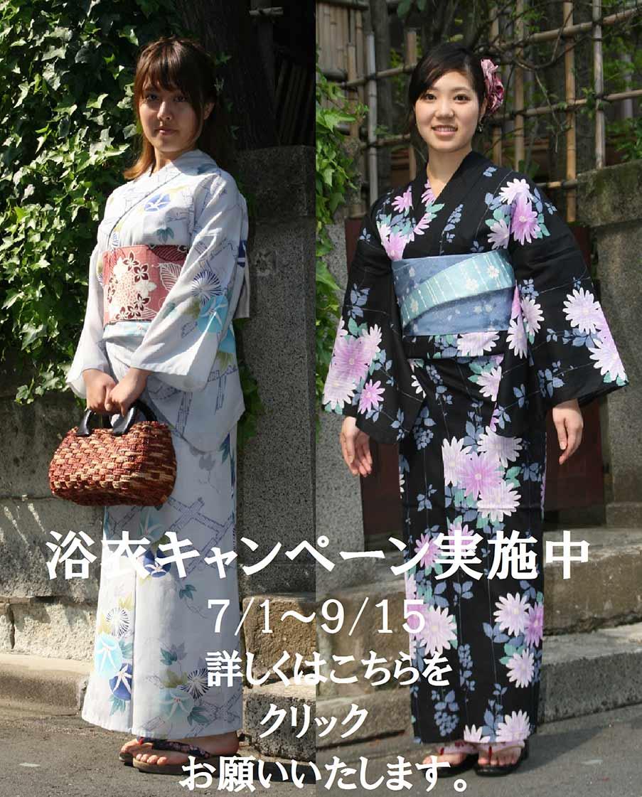 2人の女性着物画像