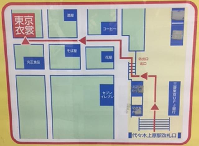 東京衣裳の道順が書かれた地図